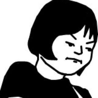 田渕ひさ子 Social Profile