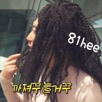 ✿De-aeseohsta✿ | Social Profile