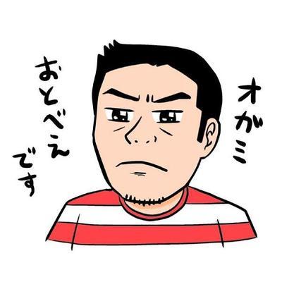 オガミ/おとべえ/三上ジョージ | Social Profile