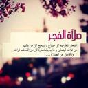 منال الحربي (@001122gssar) Twitter