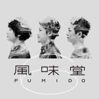 風味堂 | Social Profile