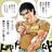 kuishinbou_8gou