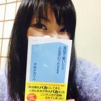 水嶋かおりん@風俗を風俗にしたい! | Social Profile