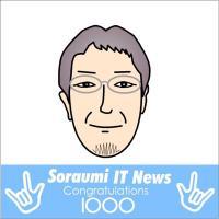 弥七 | Social Profile