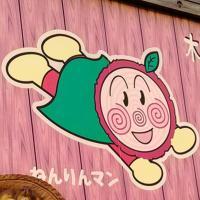 Azum@ひろき | Social Profile