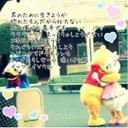 ∞かすみん∞ (@0111Kasu) Twitter
