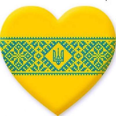 Донбасс это Украина! (@VictorNika)