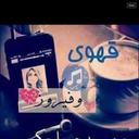 Rasha (@015_rasha) Twitter