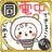 The profile image of makey_kumakuma