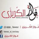 fawwaz al koraizy (@000_fawaz) Twitter