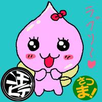 うるおいさん | Social Profile