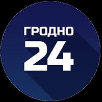 Grodno_24