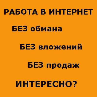 Алексей (#работа) (@RAB0TA_ONLINE)