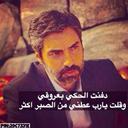 مراد علمدار (@00a3eb02c092497) Twitter