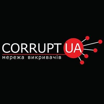 CorruptUA Project (@CorruptUA)