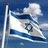 Israel Fans