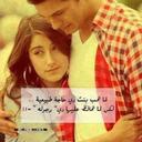 Hisham Eid (@01122652455gam1) Twitter