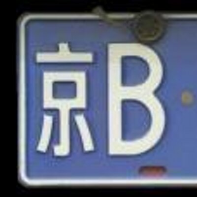 beijingboyce | Social Profile