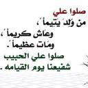 الوفاء #بنت سلمان (@00wafah) Twitter