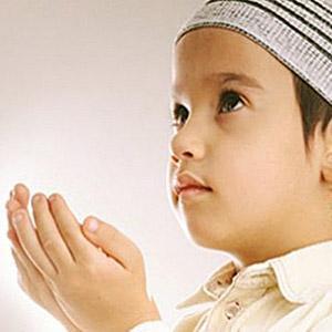Bir Demet Dua™