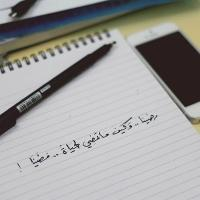 @siham_sa