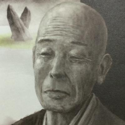 夢窓疎石 | Social Profile