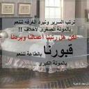 Ahmad Alhamoode (@0069f6cab41645f) Twitter