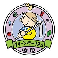 山形県グリーン・ツーリズム推進協議会   Social Profile