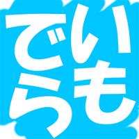 芋寺 | Social Profile