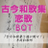 The profile image of ILoveSong_Bot