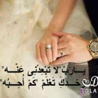 @nibal_i