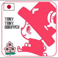 Chopper Japan !! | Social Profile