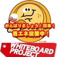 バムッチ(プレゼント懸賞やってるよ!) | Social Profile