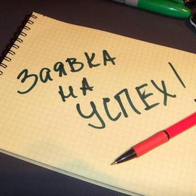 Хобби (#самара) (@hobby_is_job)