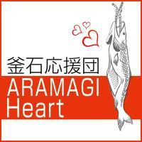 釜石応援団 ARAMAGI Heart | Social Profile