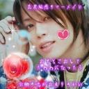 riku (@0105Rizam) Twitter