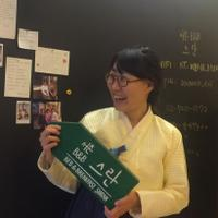 Pieh, Hyunjin | Social Profile