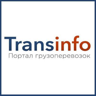 Transinfo.by (@Transinfoby_)
