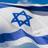 IsraeliAwesome