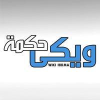 Wikihikma | Social Profile