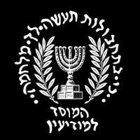MossadNews