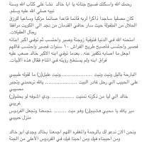 دانا القاسم | Social Profile