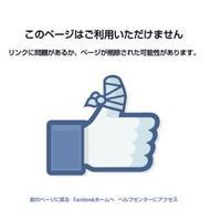 さくらばし☆きよまさ | Social Profile