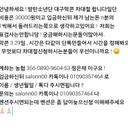 방탄소년단콘서트대구차대절 (@0109035a) Twitter