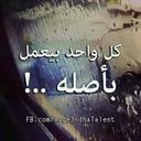 اسماعيل فتحي (@018243ccbaba49a) Twitter