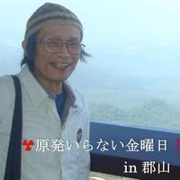 inoue toshio 子どもを守れ! | Social Profile