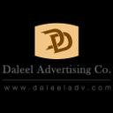 Daleel Advertising