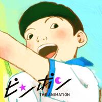 松田敏明はBF3でスナライを極めます。 | Social Profile