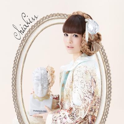 石川智晶 | Social Profile