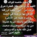 وليد سرحان (@01063132077wwww) Twitter